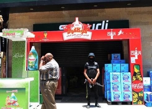 خبرني    العالم  مصر  التحفظ على أموال 66 شركة تابعة للإخوان