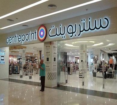 وكالات عالمية جديدة تغادر الأردن 161255_18_1456655180.jpg