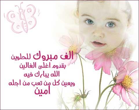 رزق الملازم اول / حسن فضل حسن علي الفرا
