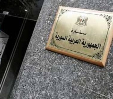 السفارة السورية في عمّان ردا على مطالب بطرد سليمان :إذا لم تستح فقل ما شئت
