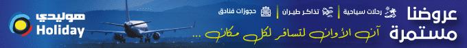 Khaberni Banner