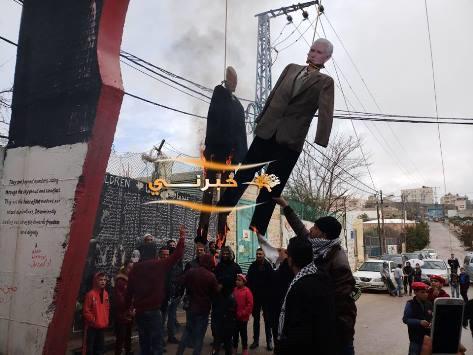 إعدام ترامب ونائبه (رمزيا) في الضفة