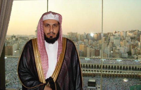 موقع خبرني السعودية تعتقل أحد أئمة الحرم المكي