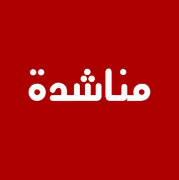 طفلة مصابة بالسرطان تناشد الأردنيين