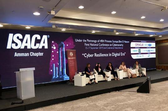 افتتاح مؤتمر جمعية نظم المعلومات