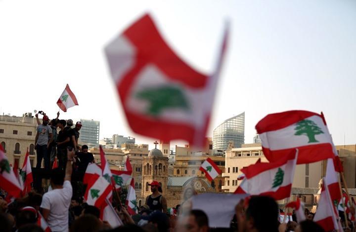 واشنطن: ندعم حق اللبنانيين بالتظاهر