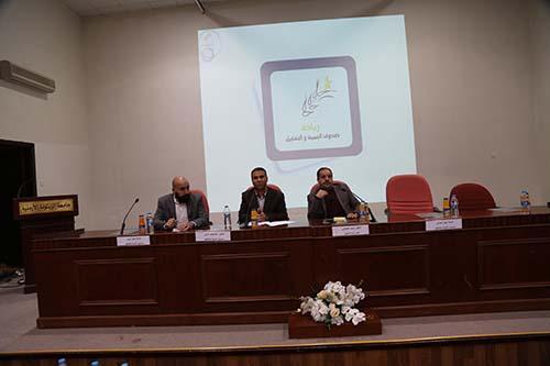 ندوة تعريفية عن صندوق التنمية والتشغيل في جامعة الزيتونة
