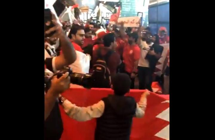 جماهير البحرين تغني في مطار الدوحة: خليجنا واحد