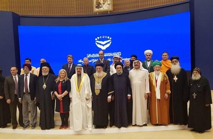 الحاخام الأكبر لإسرائيل يلتقي ملك البحرين