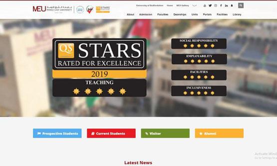تكنولوجيا الشرق الأوسطتطلق الموقع الإلكتروني الجديد