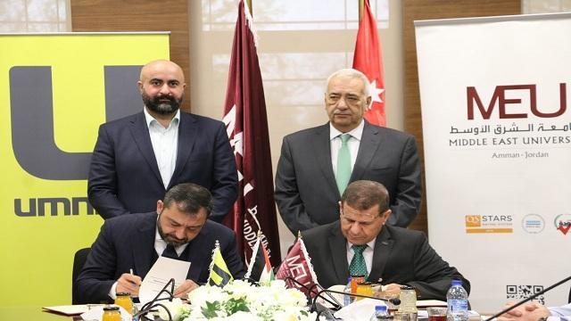 الشرق الأوسط توقع مع حاضنة أمنية The Tank لإطلاق مشروع ريادي الأردن 2020
