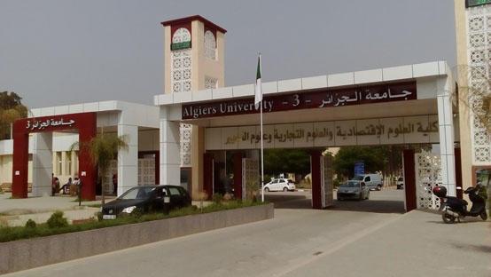 هام للطلبة الاردنيين في الجزائر