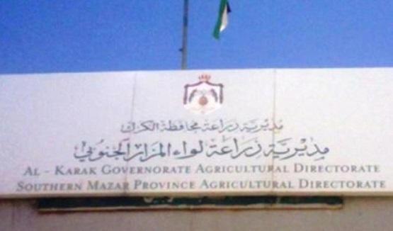 مبنى لزراعة المزار الجنوبي بـ 148 الف