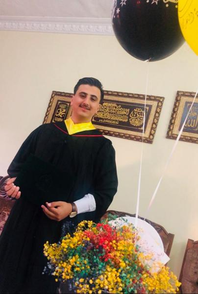 عمر خلدون الشوحه .. مبروك التخرج