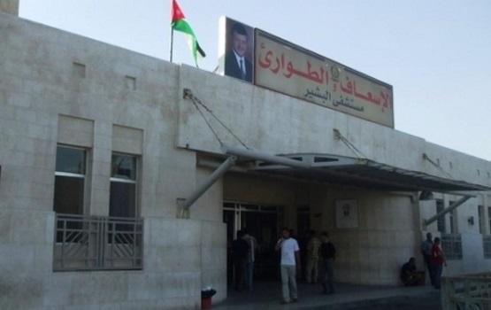 إصابة طبيب في مستشفى البشير بكورونا