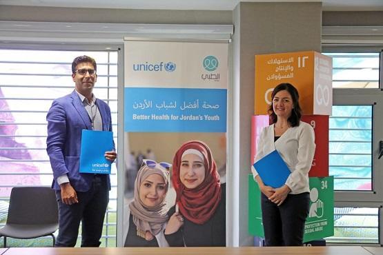 شراكة بين اليونسيف ومنصة الطبي لتوفير خدمات صحية بالأردن