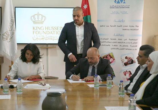اتفاقية بين مؤسسة الملك الحسين والمجلس الوطني لشؤون الأسرة