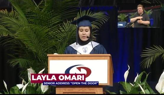 ليلى أيمن العمري .. مبروك التخرج