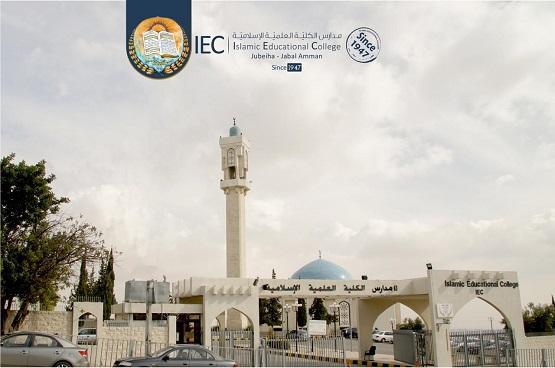 الرزاز يثمن تبرع جمعية الثقافة الإسلامية لهمة وطن