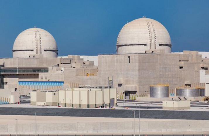 الإمارات تشغل أول مفاعل نووي عربي