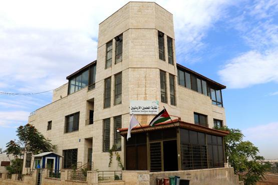 صلح عمان تمنع النشر بقضية نقابة المعلمين