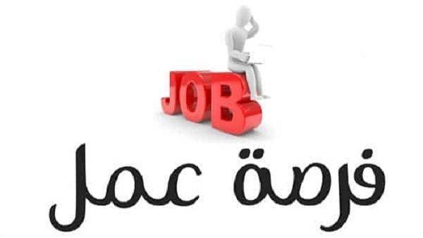 مطلوب موظفين حماية في عمان والتعيين فوري