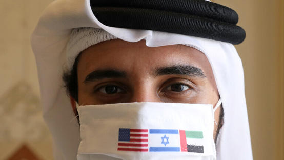 سفر الاماراتيين لـ (إسرائيل) بلا تأشيرة