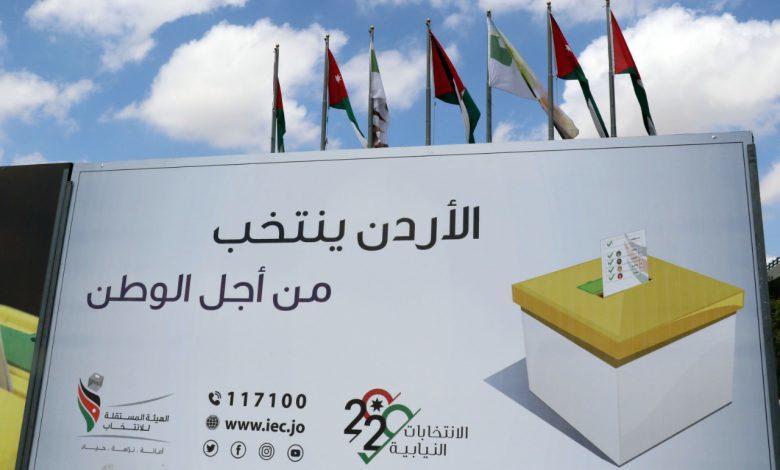 5 مخالفات انتخابية في دائرة اربد الرابعة