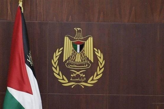 توضيح هام من الرئاسة الفلسطينية