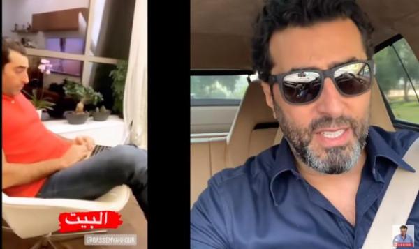 باسم ياخور ينتقم من زوجته على طريقة رامز جلال