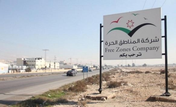 المناطق الحرة : الأردن لا يستقبل مركبات رديئة