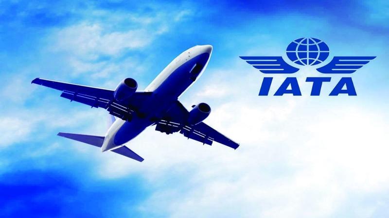 توقعات بانخفاض إيرادات قطاع الطيران بنسبة 46 % في 2021
