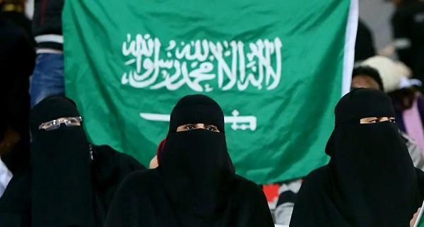 طلب مثير للجدل لـ أميرة سعودية