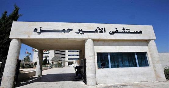 مستشفى حمزة يوضح حول الحريق
