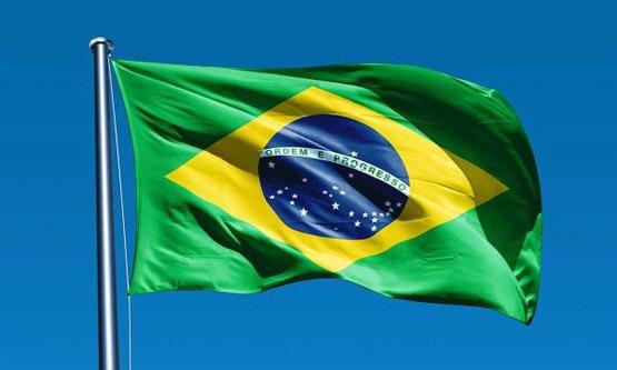 براتب 750 دينار .. وظيفة شاغرة بالسفارة البرازيلية