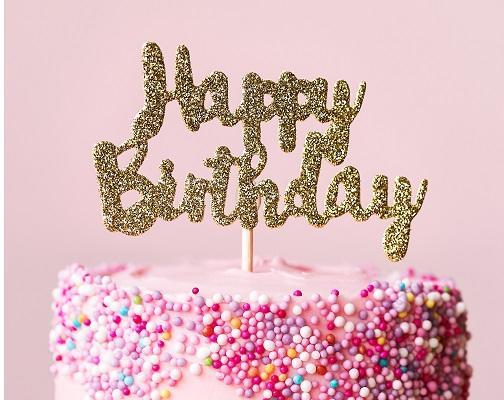 عيد ميلاد بيلا أحمد الخطيب