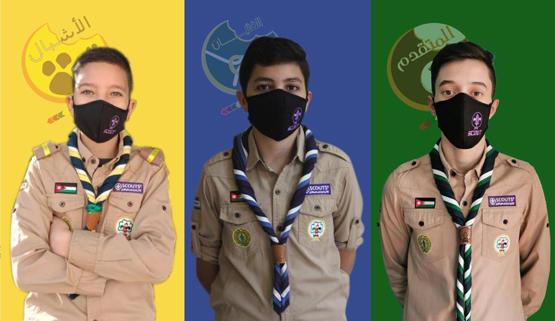 القدس الكشفية توزع الكمامات لجميع أفراد المجموعة