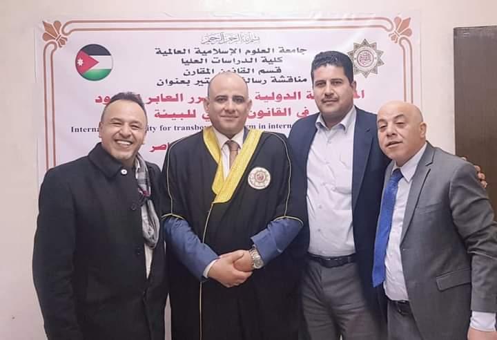 تهنئة للمستشار القانوني المحامي وضاح الناصر
