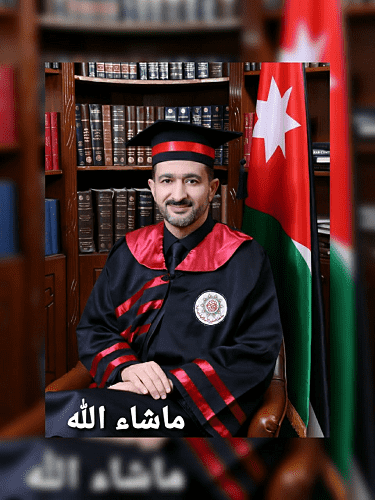 الدكتوراه للقاضي بلال أحمد الملكاوي