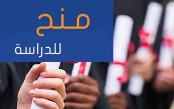دعوة الطلبة الأردنيين بالتقدم للمنح الهنغارية
