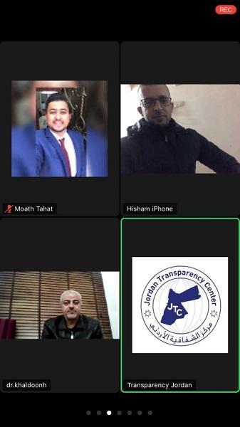 لقاء حواري بمناسبة اليوم العالمي لمكافحة الفساد في الزيتونة الأردنية