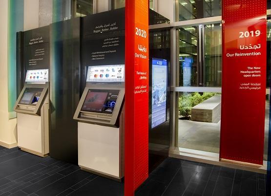 بنك الإسكان يوفر تجربة مصرفية استثنائية مع تدشينه فرع الخدمات الذاتية (Iskan engage)