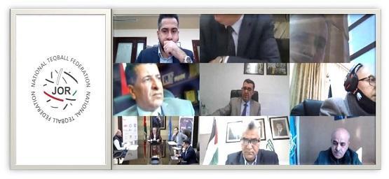 هيئة الاتحاد الرياضي للجامعات الأردنية تتبنى إطلاق رياضة TEQBALL