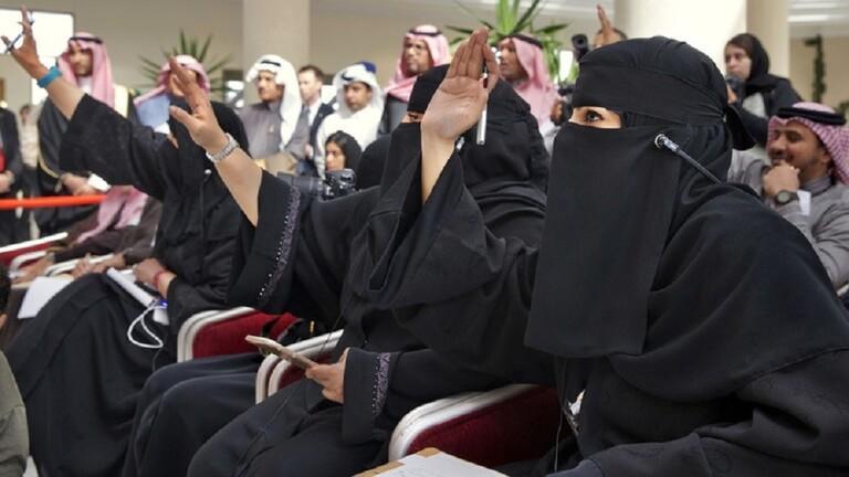 تعيين المرأة السعودية بمنصب قاضية بات قريبا