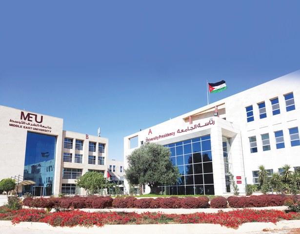 جامعة الشرق الأوسط تبتعث طلبة إلى جامعات أوروبية
