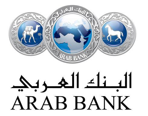 البنك العربي يفتتح فرع الياسمين في موقعه الجديد
