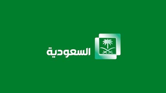 القناة السعودية تنعى الحمود