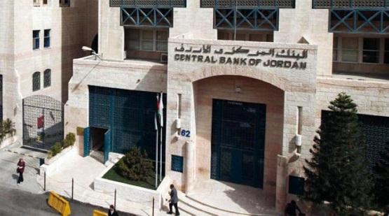 استقرار احتياطي العملات الأجنبية بالأردن