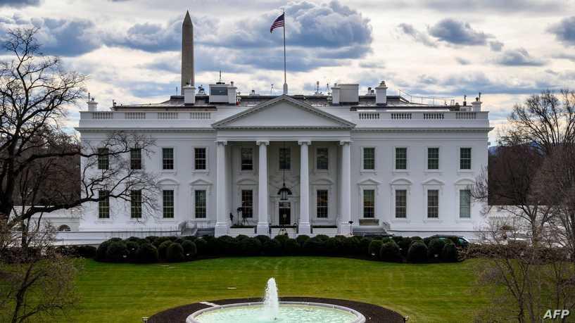ماذا يحدث إذا رفض الرئيس مغادرة البيت الأبيض؟