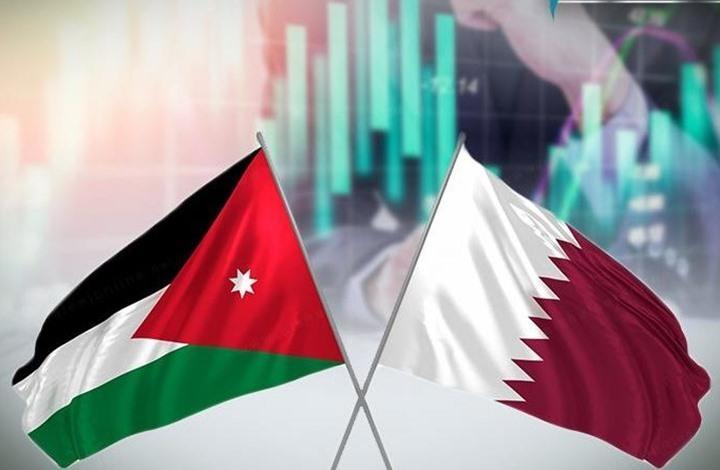 قطر: الأردن يحظى بصناعات غذائية متطورة